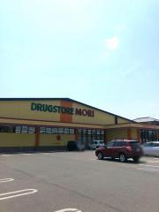 ドラッグストアモリ 杵築店