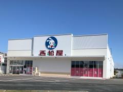 西松屋 宇治店