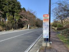 「白百合台」バス停留所