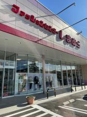 ファッションセンターしまむら 新宮店(和歌山県)