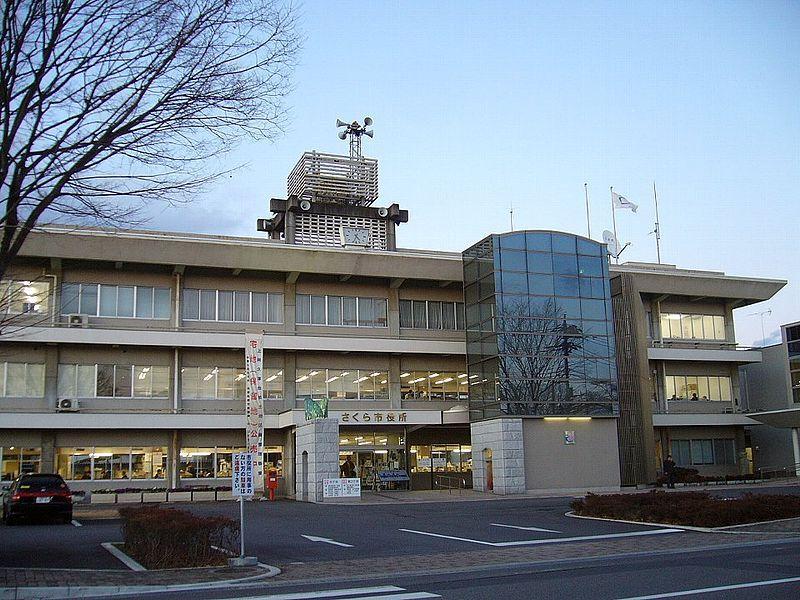 さくら市役所
