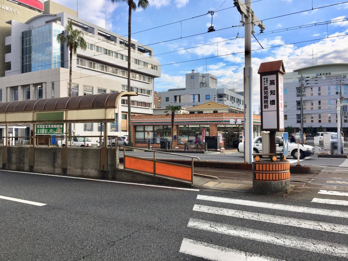 土佐電気鉄道株式会社の高知橋駅です。