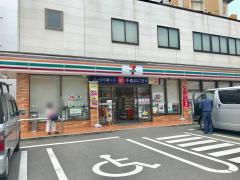 セブンイレブン 宮崎広島2丁目店