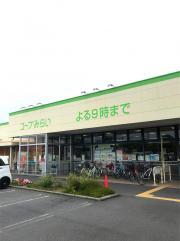 コープ 熊谷店