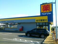 マツモトキヨシ 印旛日本医大駅前店