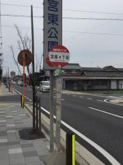 「芝原4」バス停留所