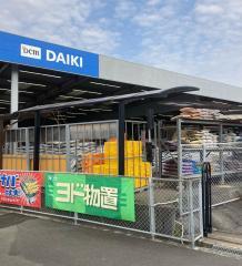 DCMダイキ 福音寺店