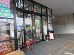 トヨタカローラ愛媛三島・川之江店