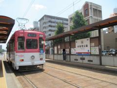 水前寺公園駅