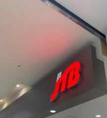 JTBイオン秦野ショッピングセンター店
