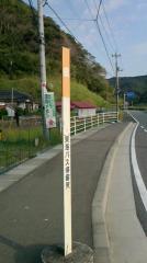 「泉(南伊豆町)」バス停留所