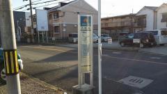 「八田荘」バス停留所