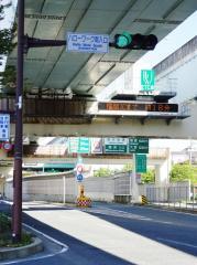 姪浜出入口(IC)