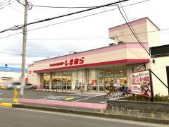 ファッションセンターしまむら 相模大塚店