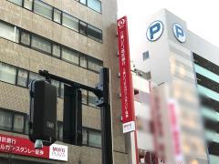 三菱UFJモルガンスタンレー証券株式会社 高松支店