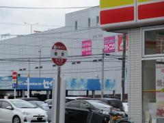 「幡野」バス停留所