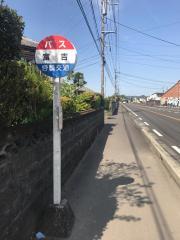 「富吉(都城市)」バス停留所