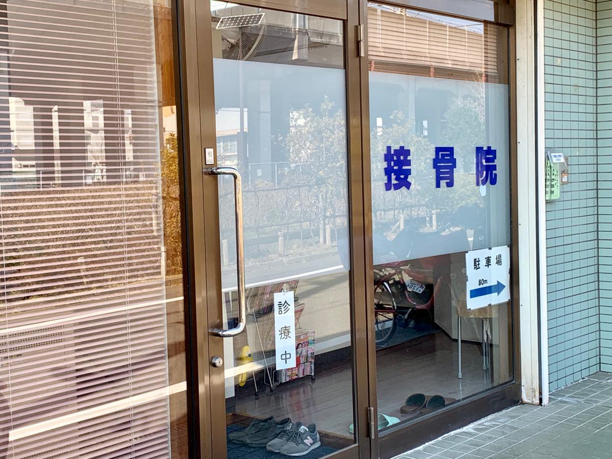 本町東名倉堂のエントランス外観