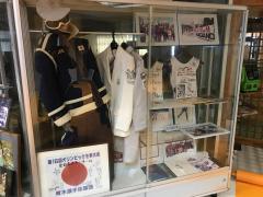真室川町民総合体育館