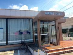 紀陽銀行水間支店