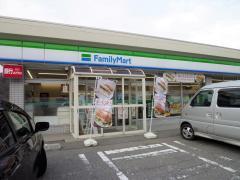 ファミリーマート 最上戸沢店
