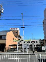 「名塚」バス停留所