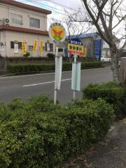 「警察署前」バス停留所