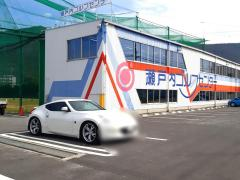 瀬戸内ゴルフセンター