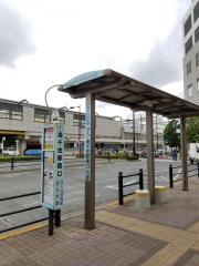 「南千住駅西口」バス停留所