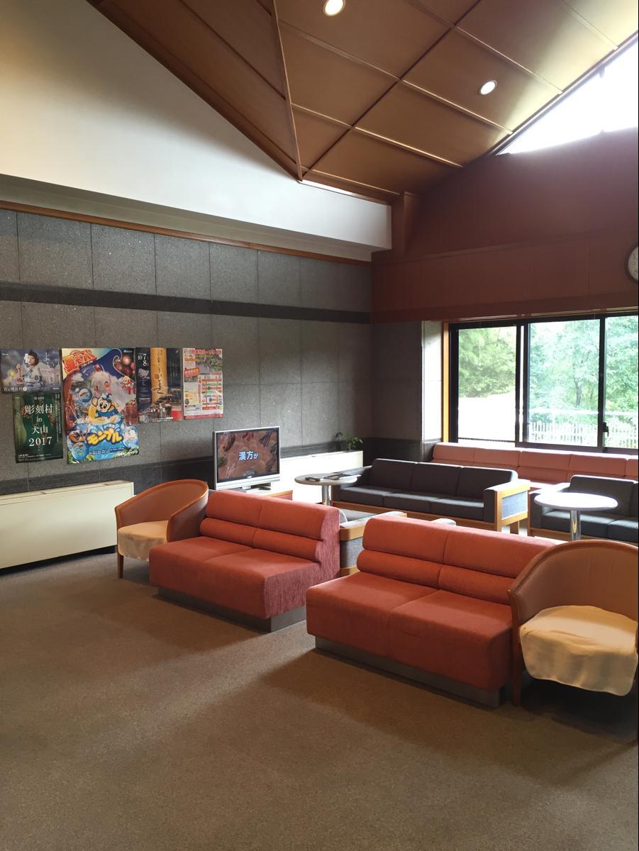 犬山 国際 ユース ホステル