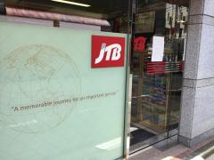 JTB成城学園前店