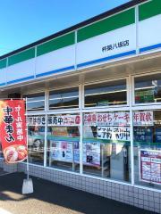 ファミリーマート 杵築八坂店