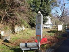「高旗観音」バス停留所