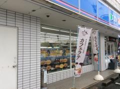 ローソン 高岡野村店