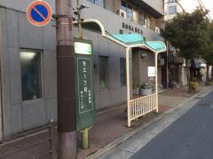 「生江一丁目」バス停留所