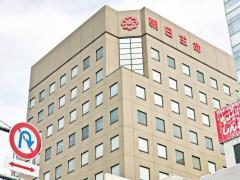 朝日生命保険相互会社 熊本支社