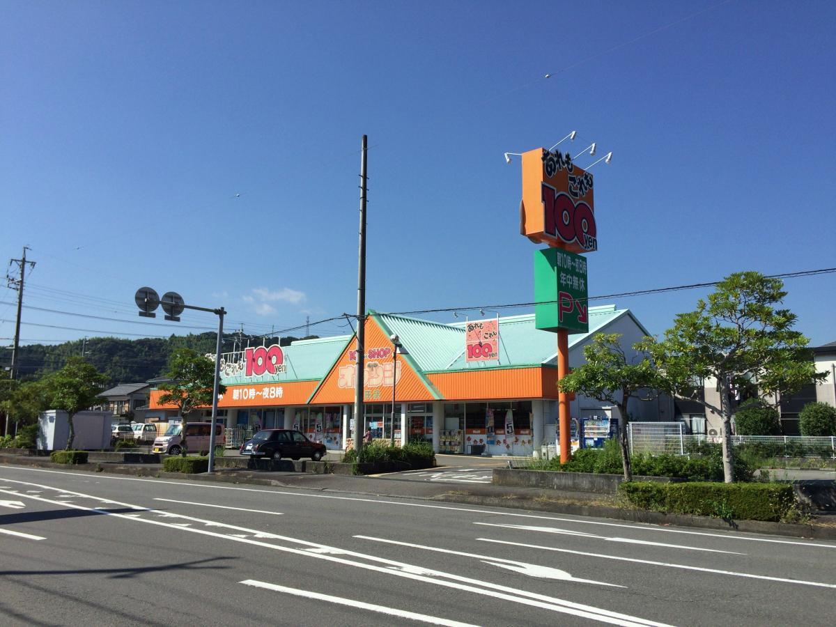 藤枝 富士屋