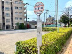 「シティハイツ三橋」バス停留所