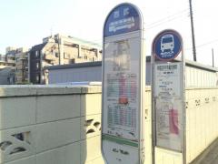 「新座志木中央総合病院」バス停留所
