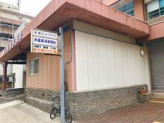株式会社水産経済新聞社