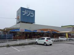 ホームセンターブリコ東店