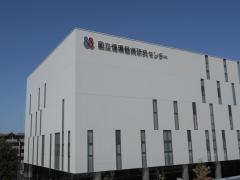 国立循環器病研究センター