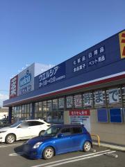 ウエルシア 太田新道町店