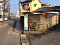 「警察学校前」バス停留所