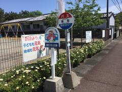「南町(門川町)」バス停留所