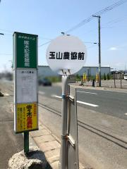 「啄木記念館前」バス停留所