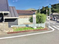 「日吉」バス停留所