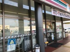 セブンイレブン 神戸ポートアイランド北店
