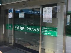 大塚 ブレスト ケア