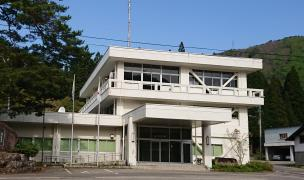 白川村役場
